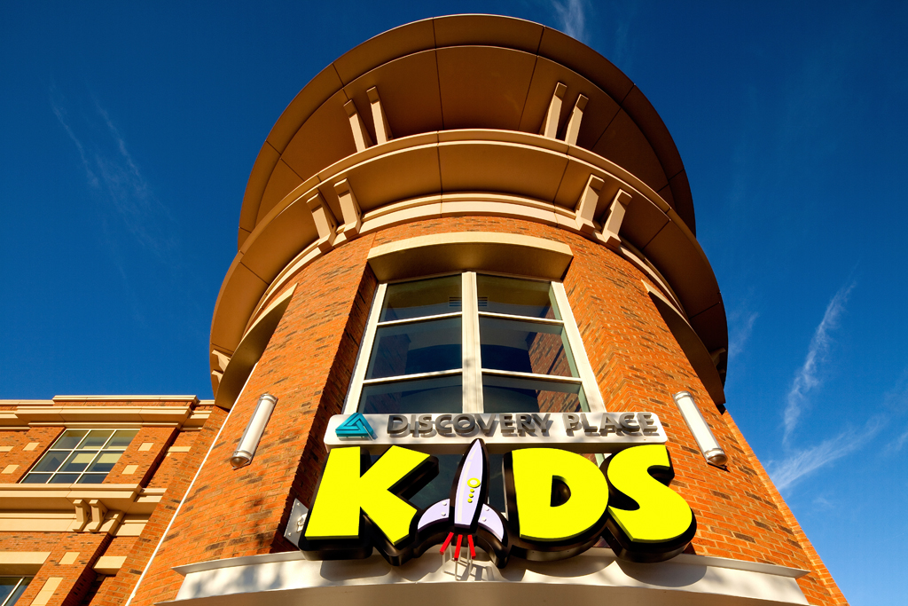 Huntersville Town Center And Discovery Place Kids